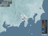 2011年03月16日10時44分頃発生した地震