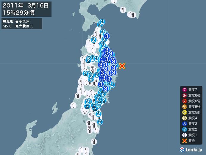 地震情報(2011年03月16日15時29分発生)