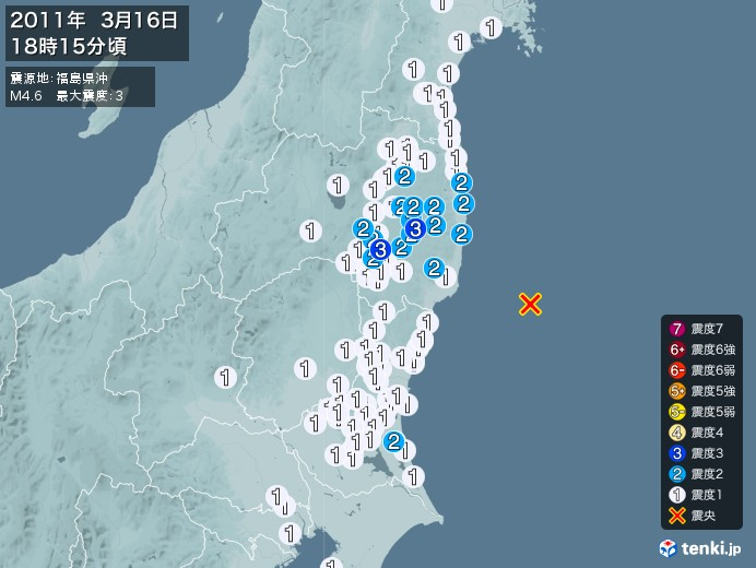 地震情報(2011年03月16日18時15分発生)