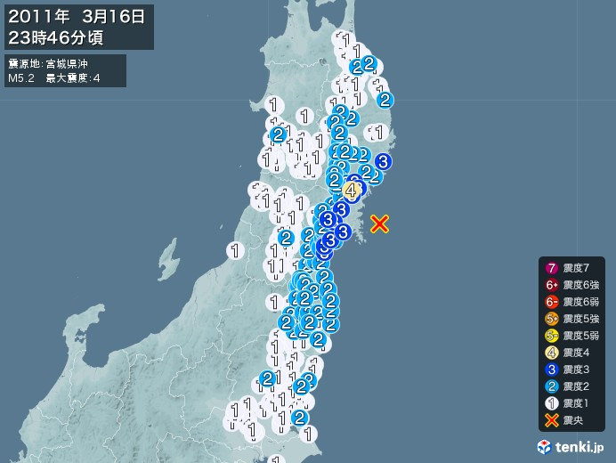 地震情報(2011年03月16日23時46分発生)