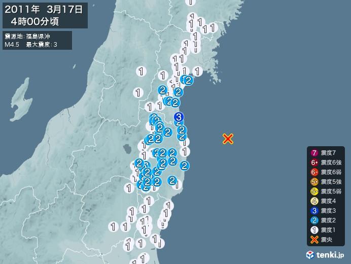 地震情報(2011年03月17日04時00分発生)