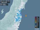 2011年03月17日04時00分頃発生した地震
