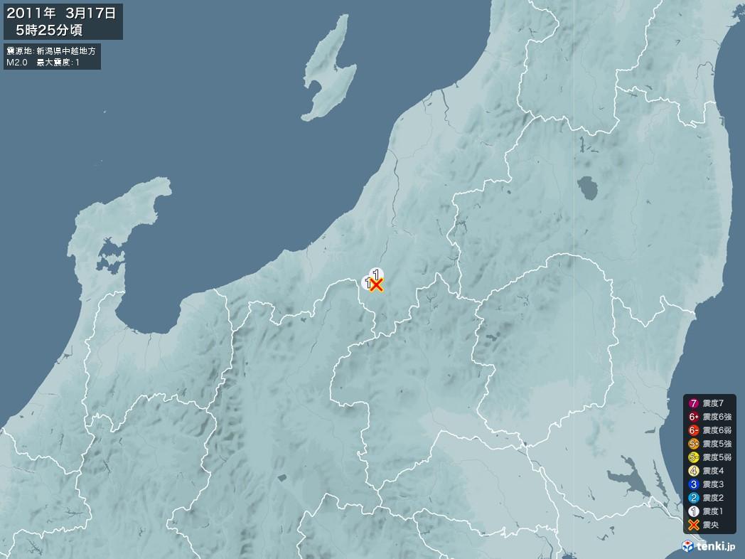 地震情報 2011年03月17日 05時25分頃発生 最大震度:1 震源地:新潟県中越地方(拡大画像)