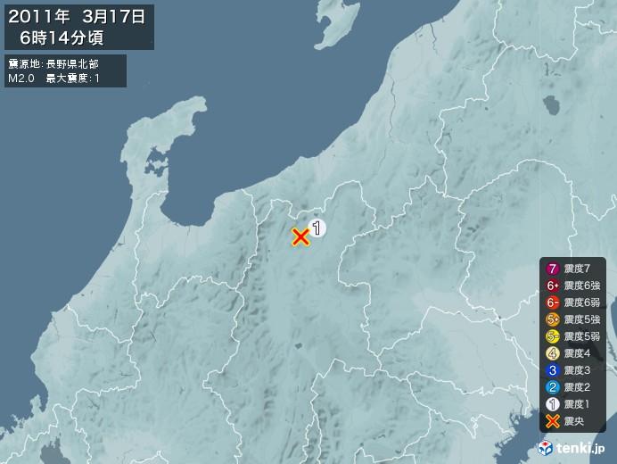 地震情報(2011年03月17日06時14分発生)
