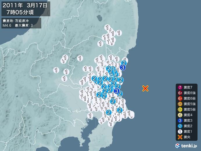 地震情報(2011年03月17日07時05分発生)