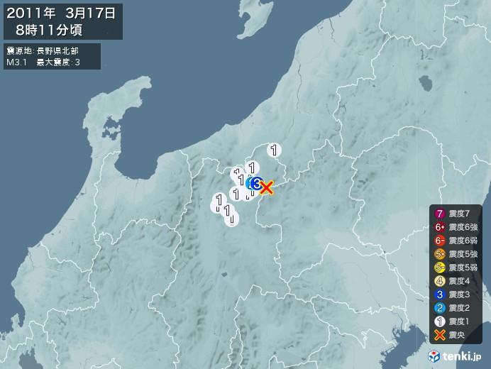 地震情報(2011年03月17日08時11分発生)
