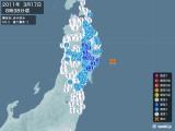 2011年03月17日08時38分頃発生した地震