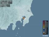 2011年03月17日13時05分頃発生した地震