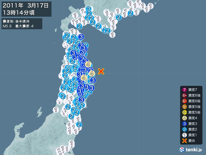 地震情報(2011年03月17日13時14分発生)