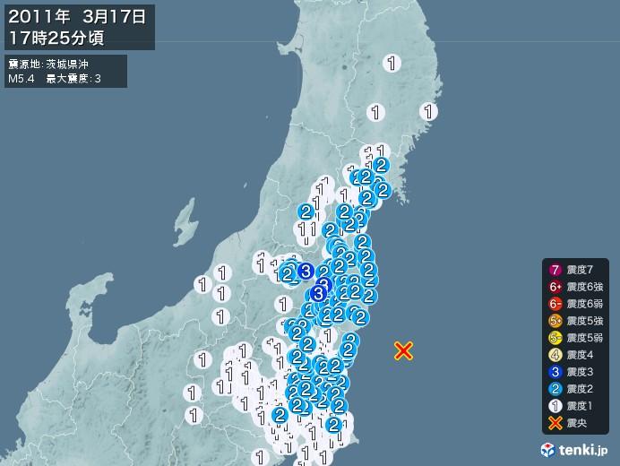 地震情報(2011年03月17日17時25分発生)