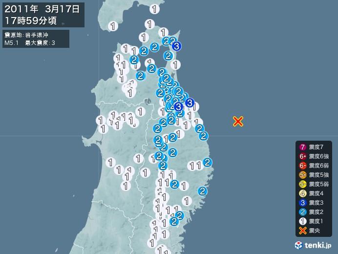 地震情報(2011年03月17日17時59分発生)