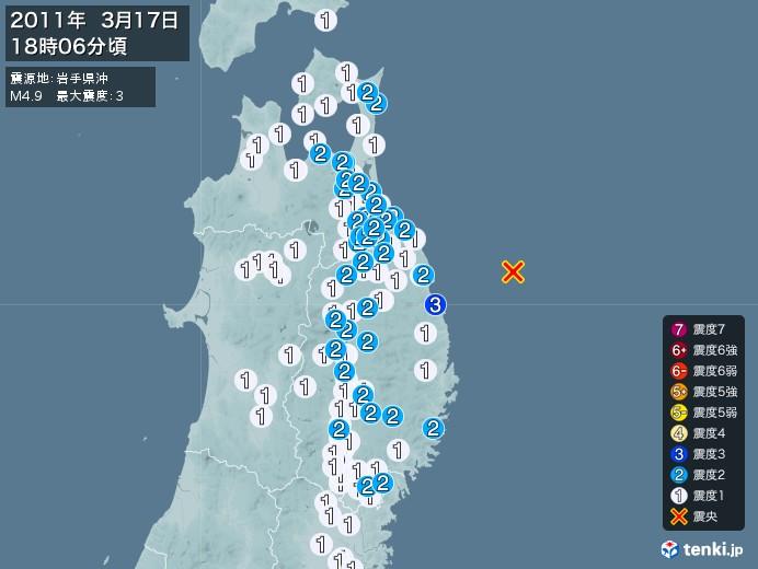 地震情報(2011年03月17日18時06分発生)