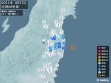 2011年03月17日20時48分頃発生した地震