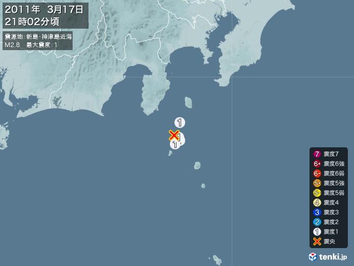 地震情報(2011年03月17日21時02分発生)