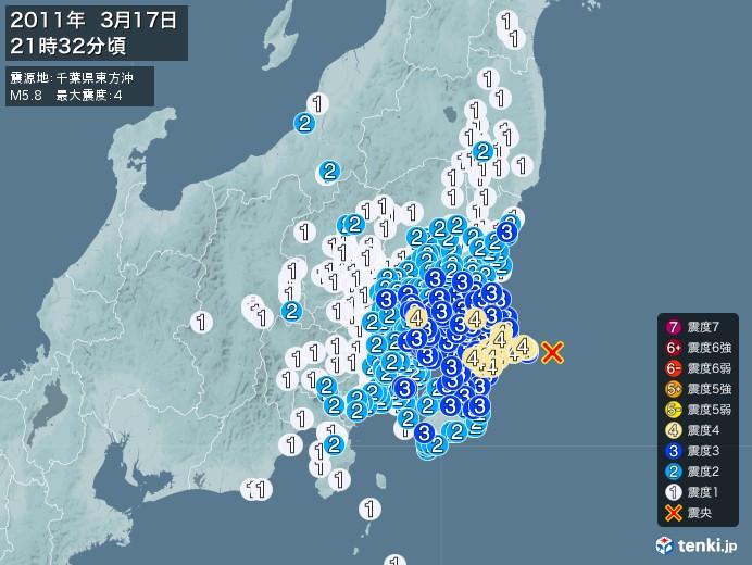 地震情報(2011年03月17日21時32分発生)