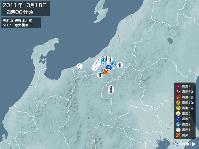 地震情報(2011年03月18日02時00分発生)