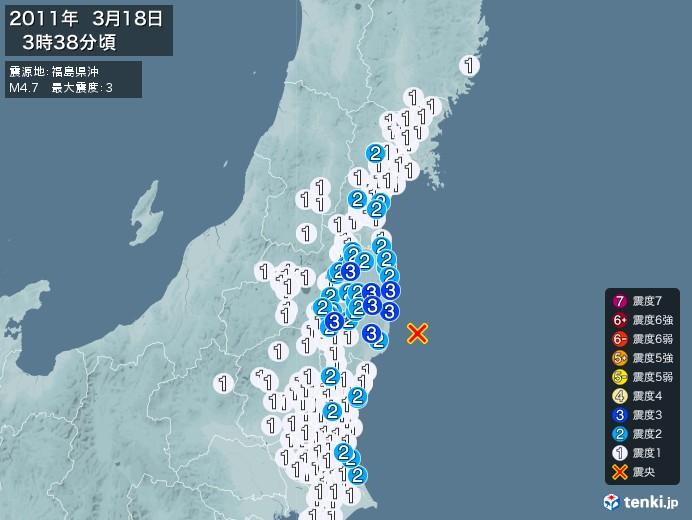 地震情報(2011年03月18日03時38分発生)