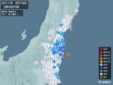 2011年03月18日03時38分頃発生した地震