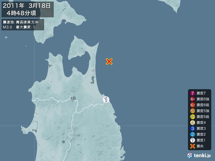 地震情報(2011年03月18日04時48分発生)