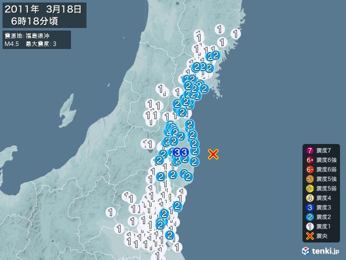 地震情報(2011年03月18日06時18分発生)