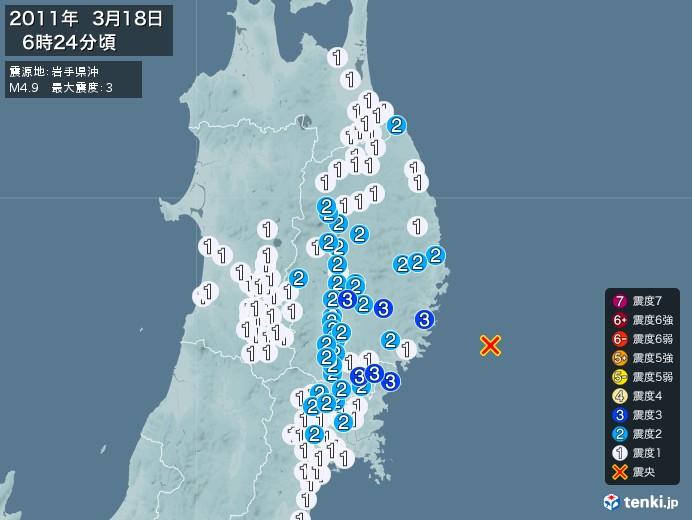 地震情報(2011年03月18日06時24分発生)