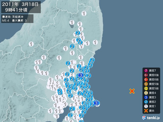 地震情報(2011年03月18日09時41分発生)