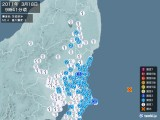 2011年03月18日09時41分頃発生した地震
