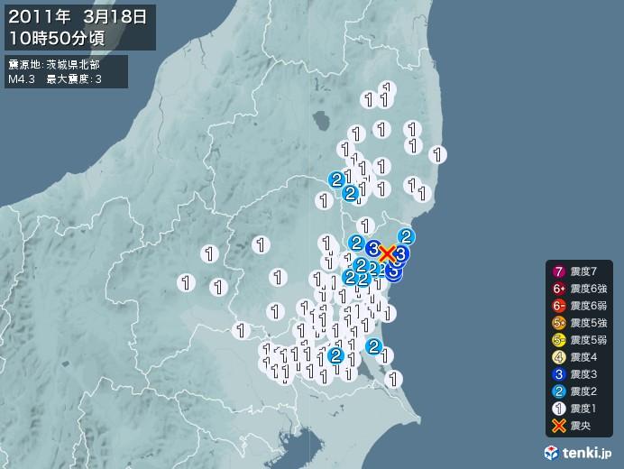 地震情報(2011年03月18日10時50分発生)