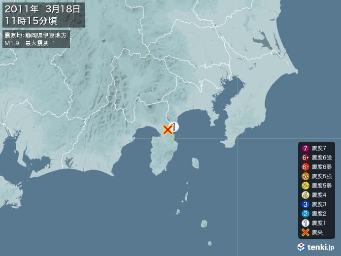 地震情報(2011年03月18日11時15分発生)