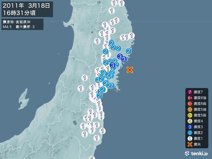 地震情報(2011年03月18日16時31分発生)