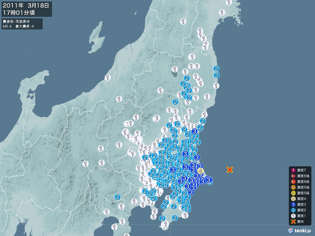 地震情報 2011年03月18日 17時01分頃発生 最大震度:4 震源地:茨城県沖(拡大画像)