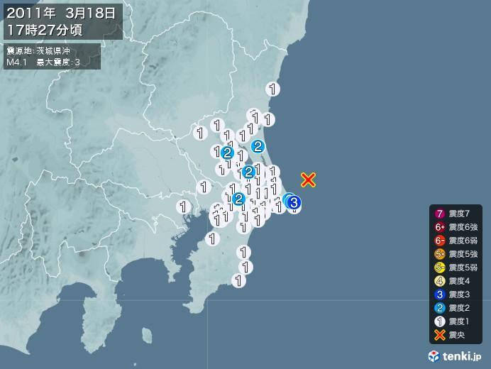 地震情報(2011年03月18日17時27分発生)