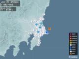 2011年03月18日17時27分頃発生した地震