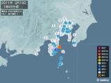 2011年03月19日01時49分頃発生した地震