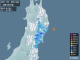 2011年03月19日03時33分頃発生した地震