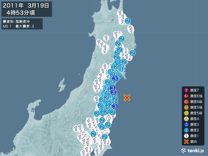 地震情報(2011年03月19日04時53分発生)