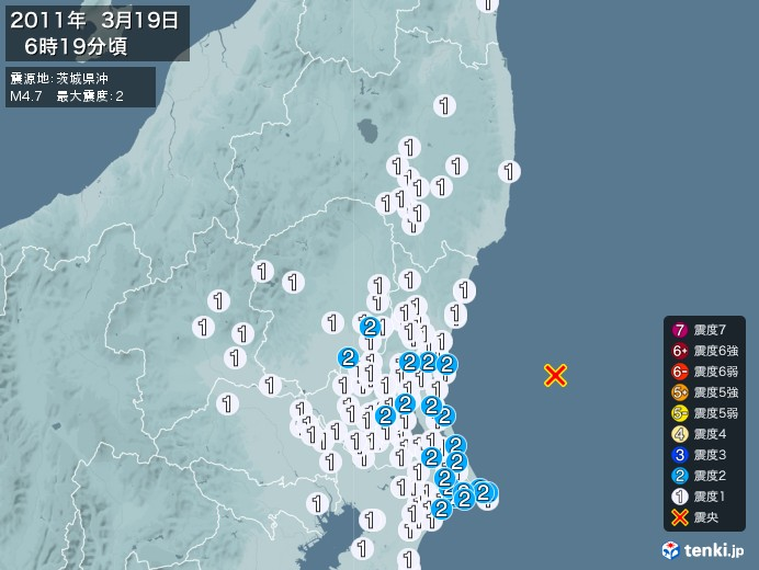 地震情報(2011年03月19日06時19分発生)