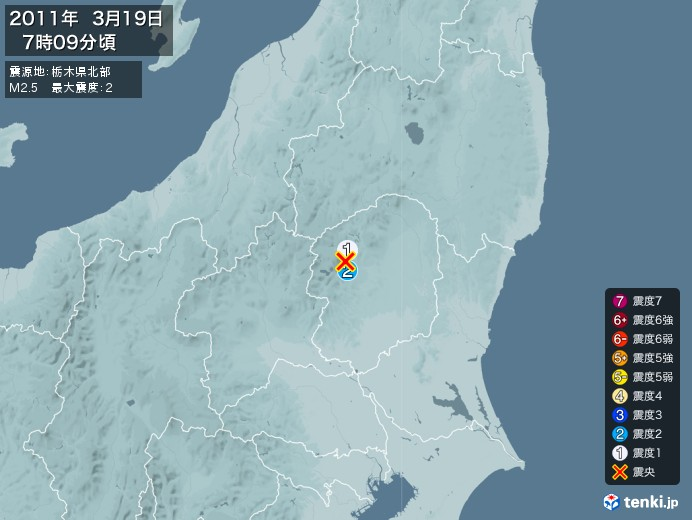 地震情報(2011年03月19日07時09分発生)