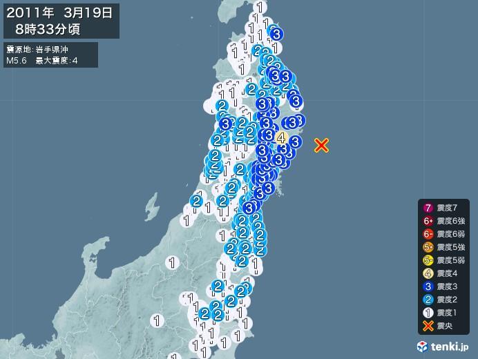 地震情報(2011年03月19日08時33分発生)