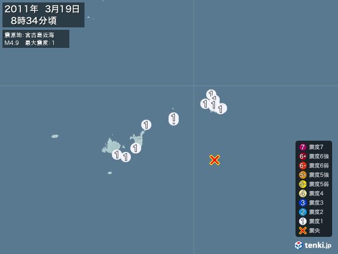 地震情報(2011年03月19日08時34分発生)