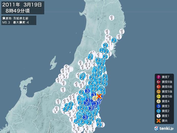 地震情報(2011年03月19日08時49分発生)