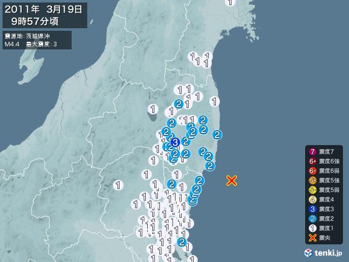 地震情報(2011年03月19日09時57分発生)
