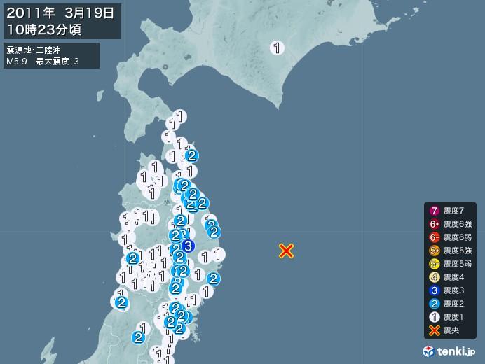 地震情報(2011年03月19日10時23分発生)