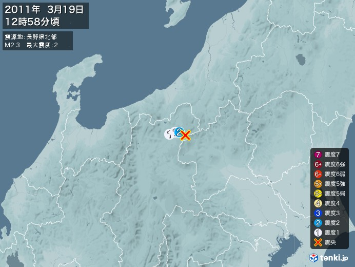 地震情報(2011年03月19日12時58分発生)