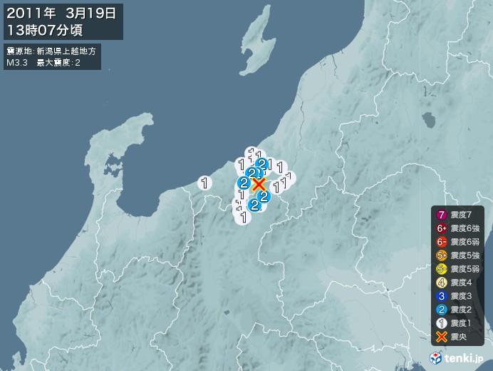 地震情報(2011年03月19日13時07分発生)