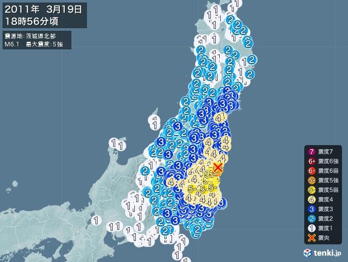 地震情報(2011年03月19日18時56分発生)