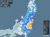 2011年03月19日18時56分頃発生した地震