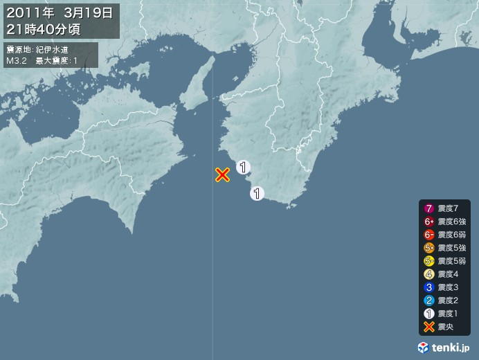 地震情報(2011年03月19日21時40分発生)