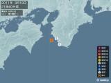2011年03月19日21時40分頃発生した地震