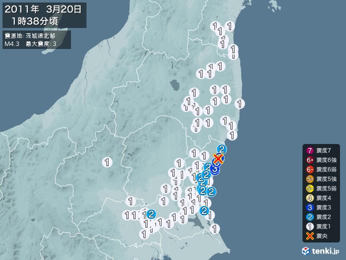 地震情報(2011年03月20日01時38分発生)